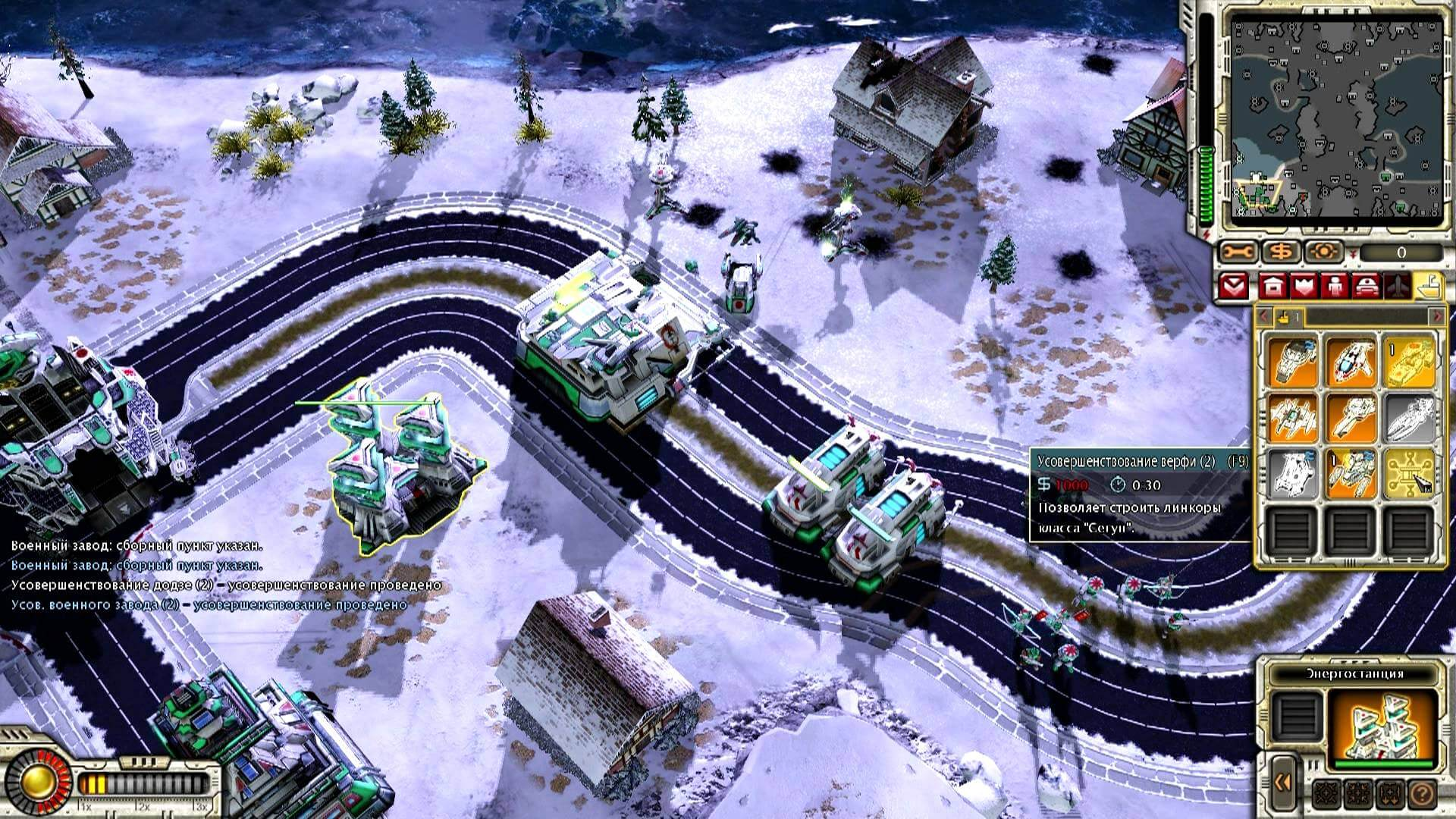 red alert 1 free download full game for windows 7