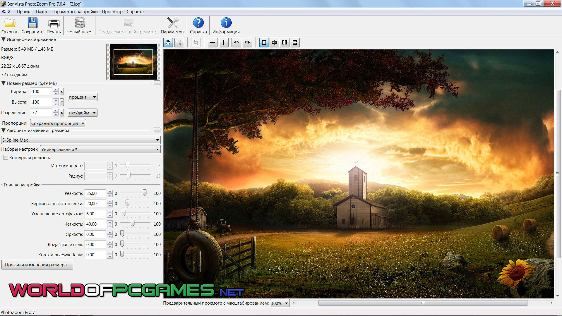 BenVista PhotoZoom Pro Free Download Latest By Worldofpcgames.com