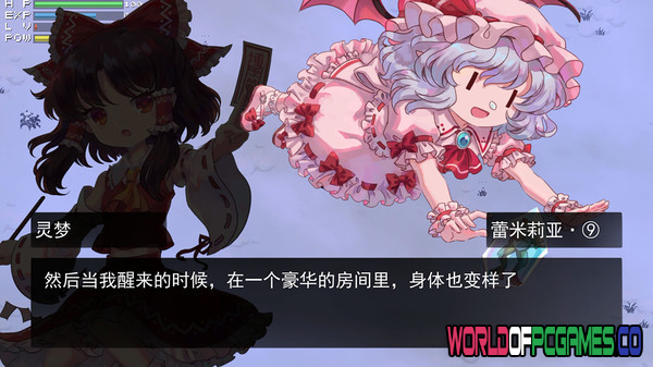 Touhou Blooming Chaos Free Download PC Game By Worldofpcgames.co