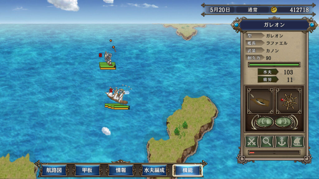 Uncharted Waters IV HD Version Free Download By Worldofpcgames.com