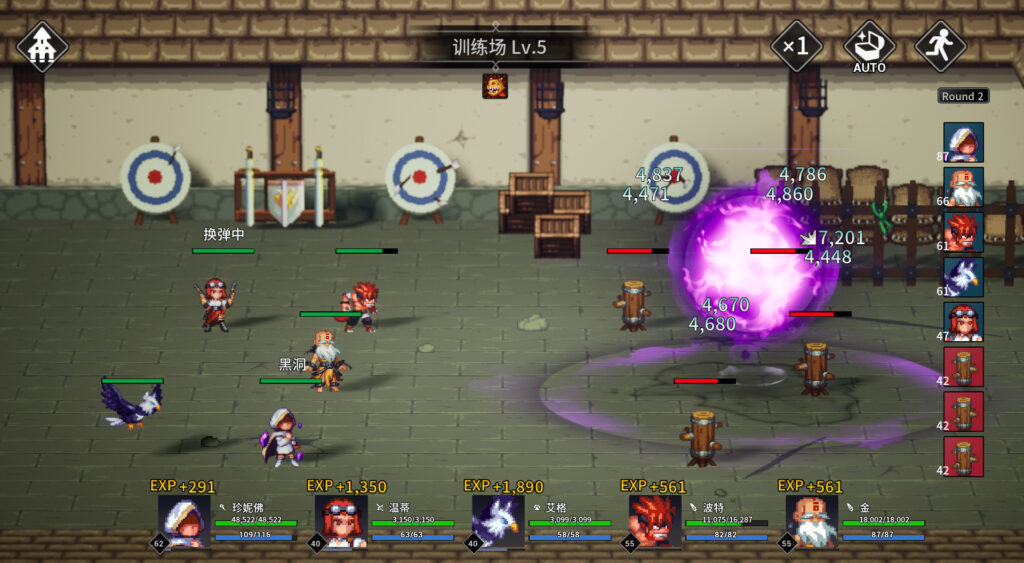 Idle Heroes Odyssey Free Download By Worldofpcgames.com